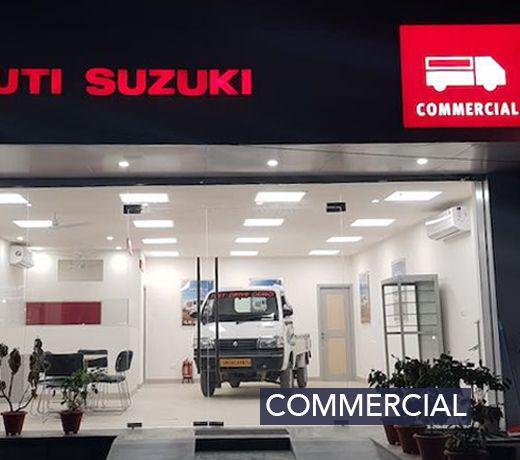 AM Motors Maruti Suzuki Commercial