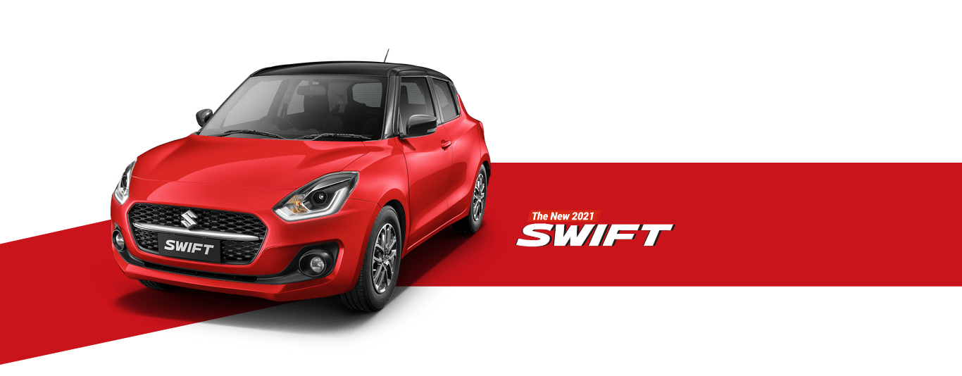 The New 2021 Swift